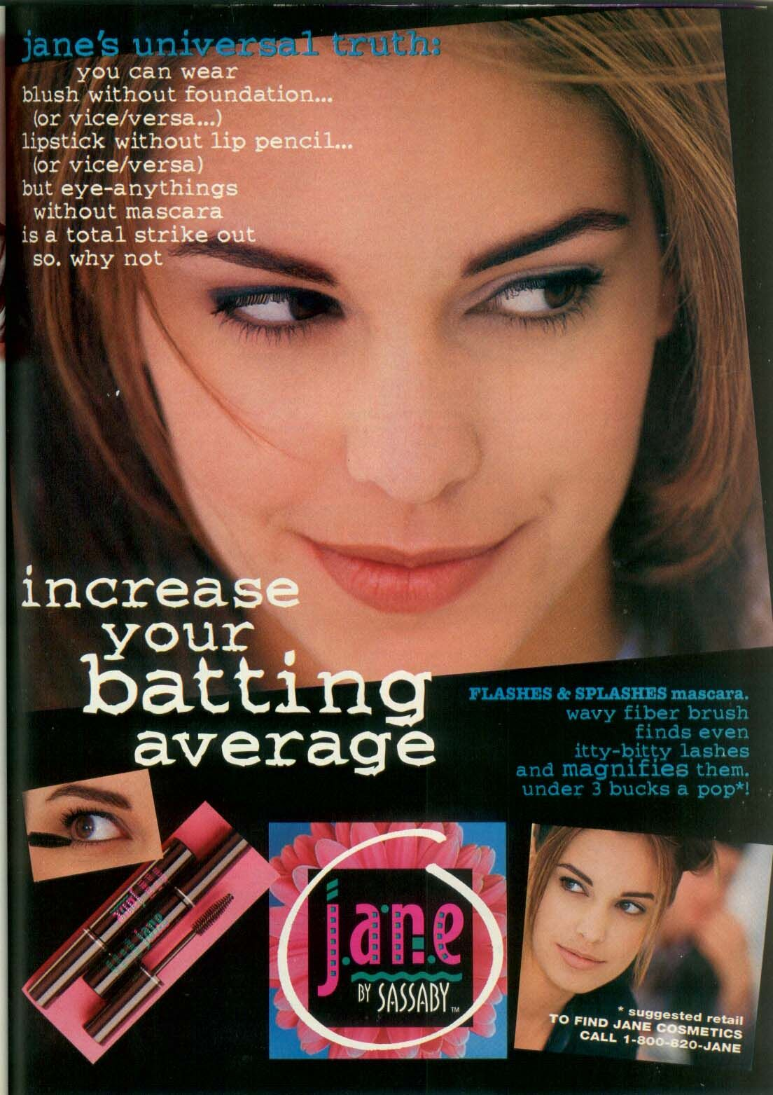 1995 09 Jane Vintage Makeup Ads Jane Cosmetics Beauty Ad