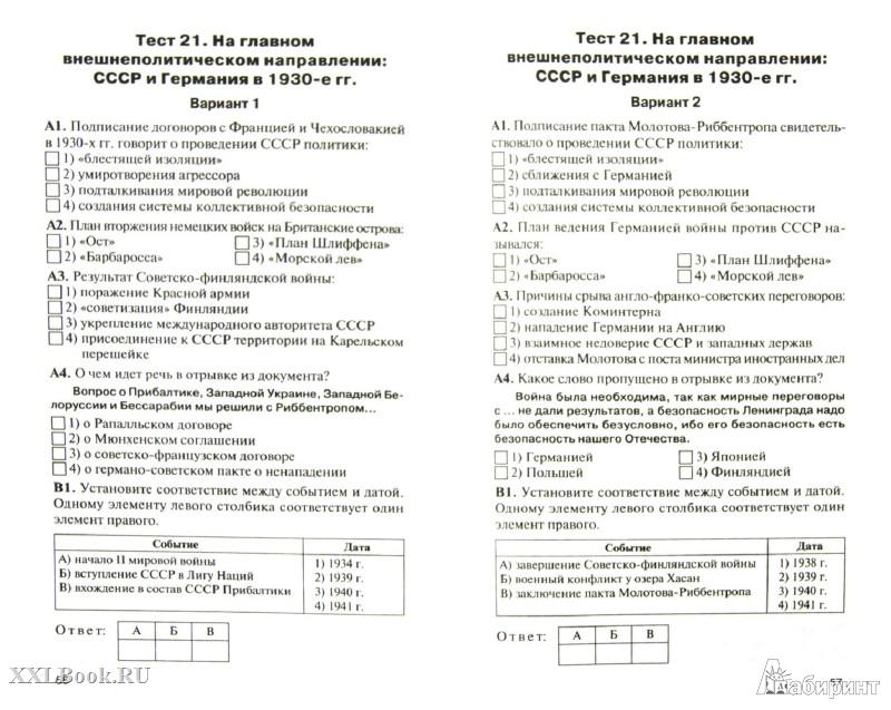 Гдз по русскому языку 7 класс баландина лебеденко дегтярёва