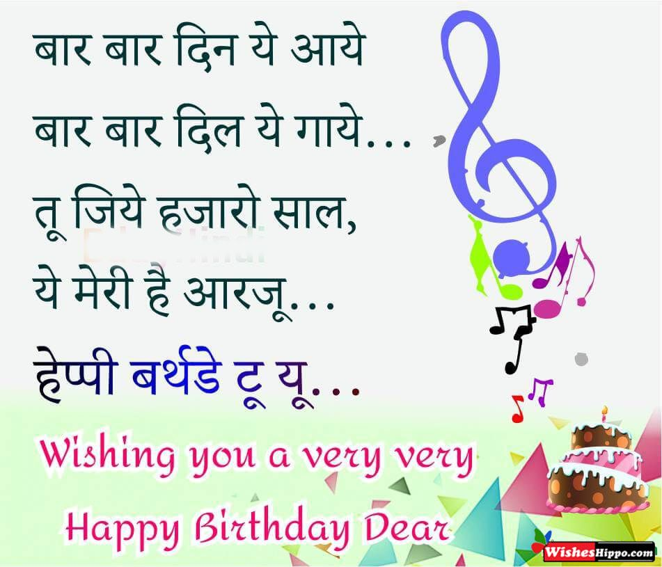 Pin By Wisheshippo On Birthday Wishes In 2021 Friends Quotes Funny Happy Birthday Quotes Funny Friendship Quotes Funny