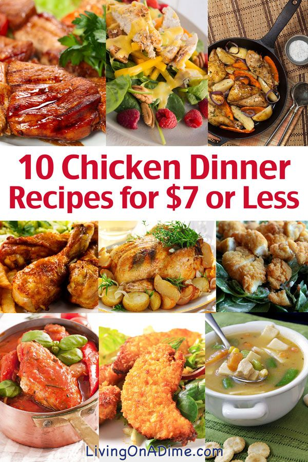 10 chicken dinner recipes for 7 or less dinners recipes and poultry 10 chicken dinner recipes for 7 or less forumfinder Gallery