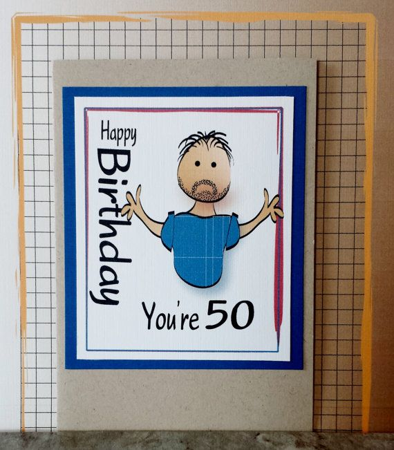 50th Birthday Card Brother Husband