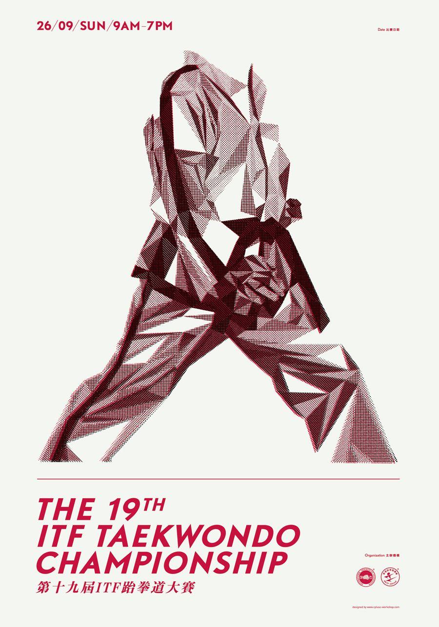 The 19th ITF Taekwondo Championship | Typography ...