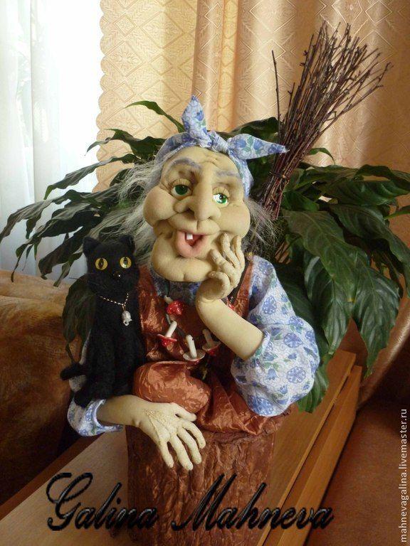 Купить Интерьерная кукла из капрона Баба Яга - коричневый ...