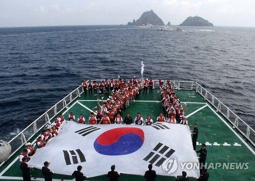 日 독도 영유권 억지주장 '도심 상설전' 내년 검토 - 연합뉴스