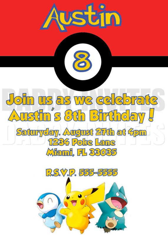 Pokemon Birthday Invitation By DaddyInvites On Etsy 1000