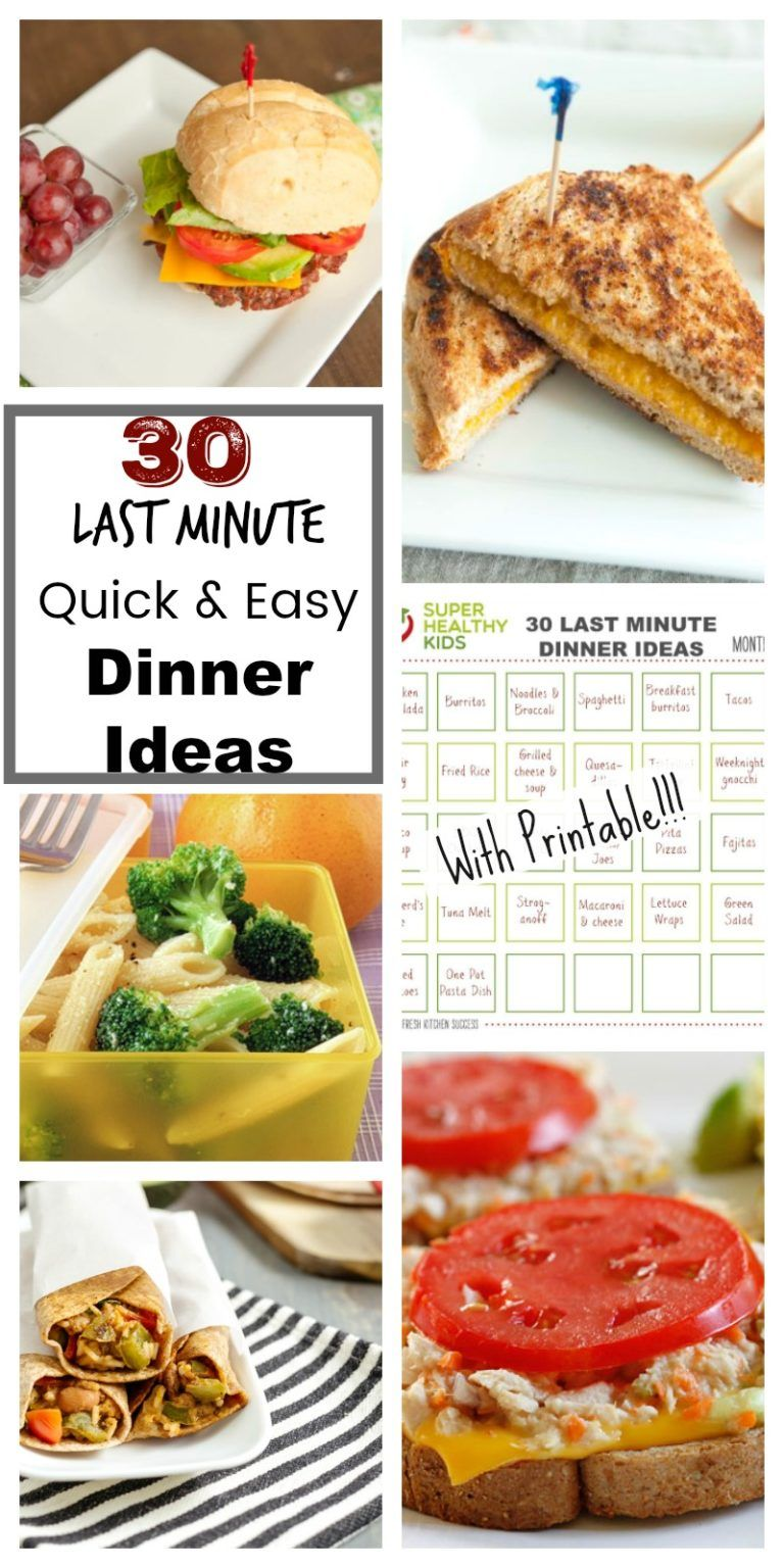 30 Last Minute Dinner Ideas with Printable calendar! images
