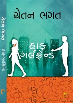 For download free gujarati meluha ebook in