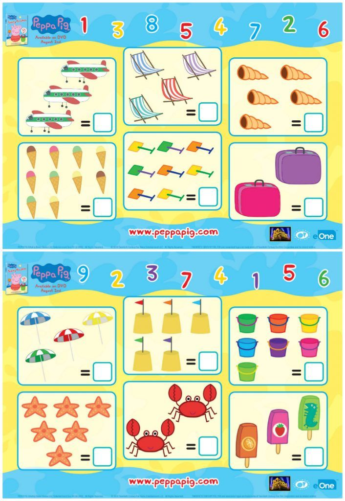 Free Peppa Pig Printable Math Worksheets | การศึกษา | Pinterest ...