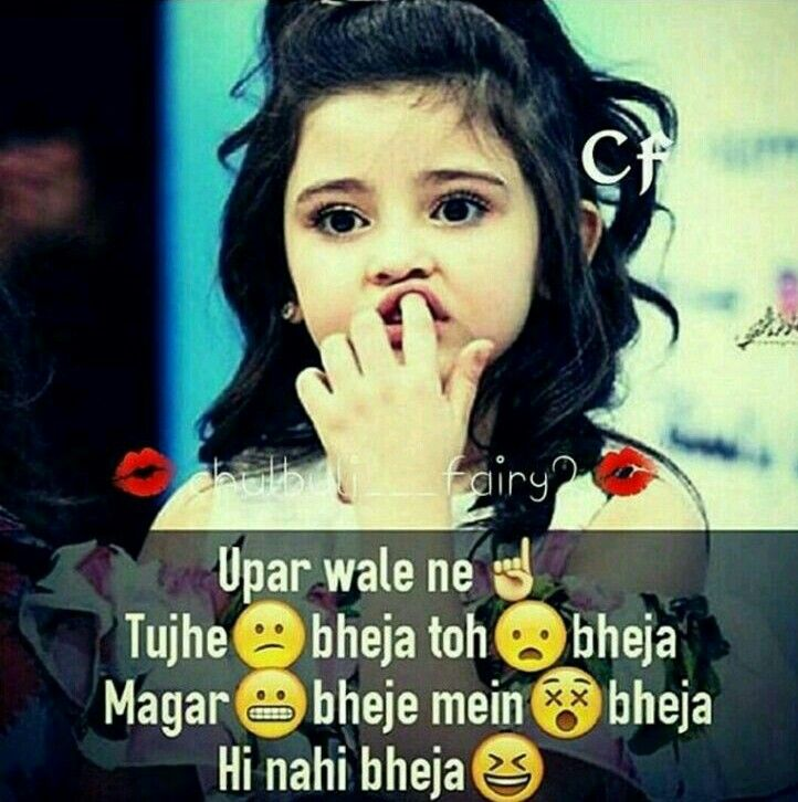 Muskan Girl Wallpaper Pin By Iqra Sk On Attitude Dpz Cute Quotes For Girls