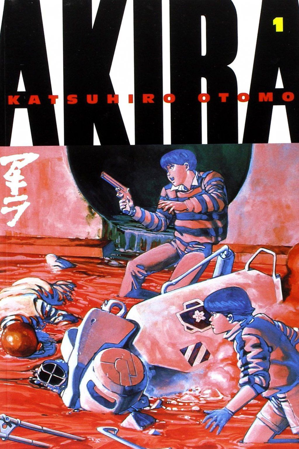 'Akira' Anime Series in the Works Akira anime, Akira, Anime