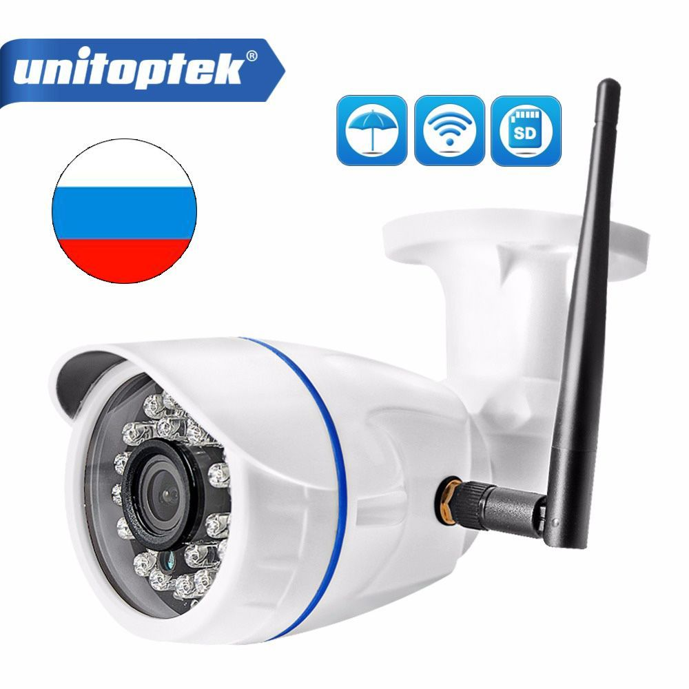 Camera Ip Exterieur Onvif Cheap 1080p Outdoor Buy Quality Security Camera Onvif Directly