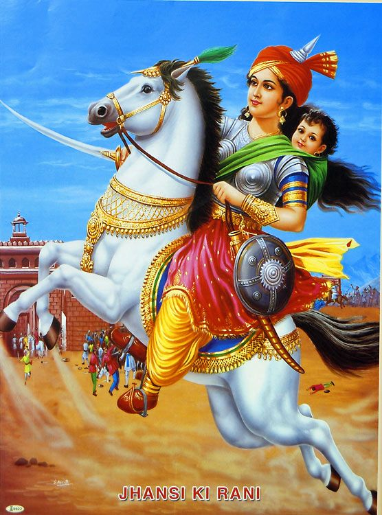 lakshmibai the rani of jhansi reprint on paper unframed