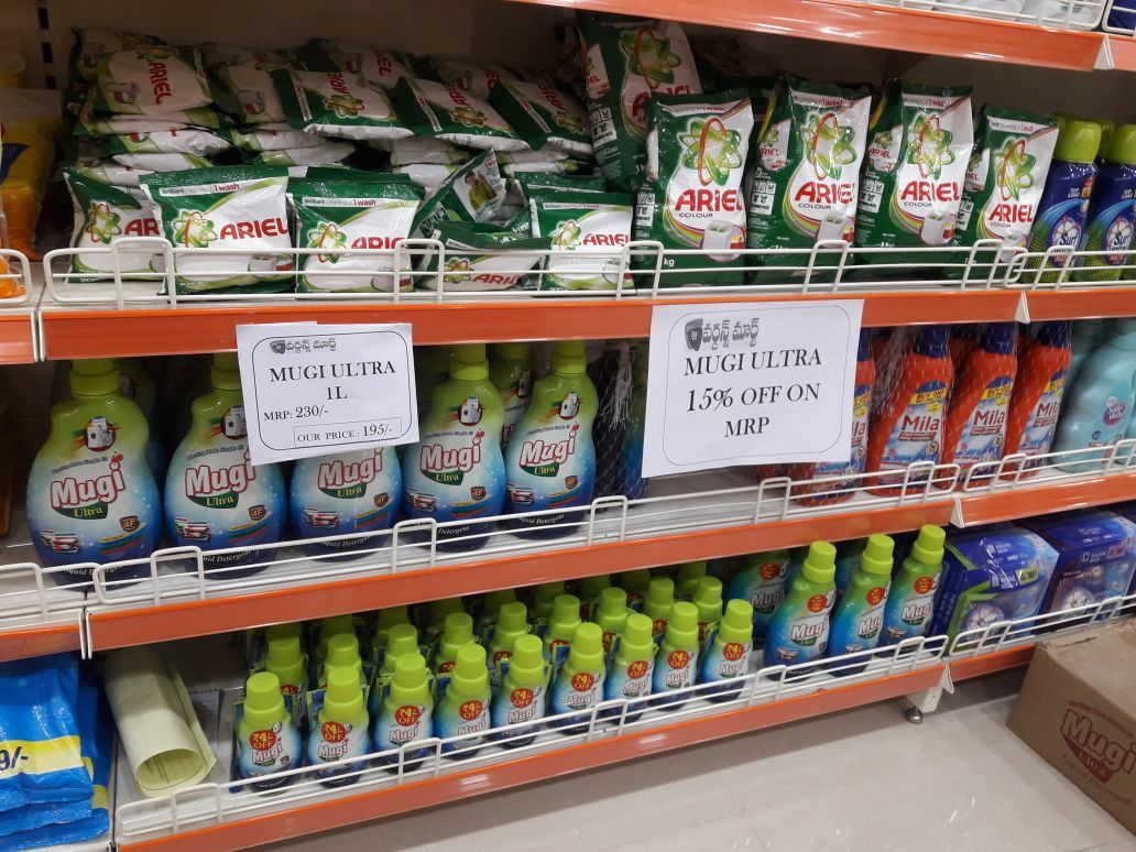 Mugi Homecare Liquiddetergent Mila Mugioffer Supermarket