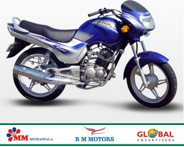 Tvs Motor Company Upcoming Bike Tvsvictor Engine 125cc