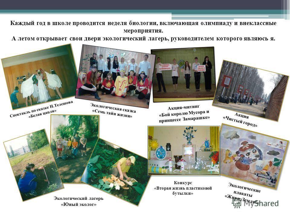 Рабочая тетрадь по природознавства для5 класса и.о.масушко