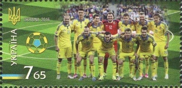 1058 Ukraine 2016 National Soccer Team Mnh National Football Teams Ukraine Football Team