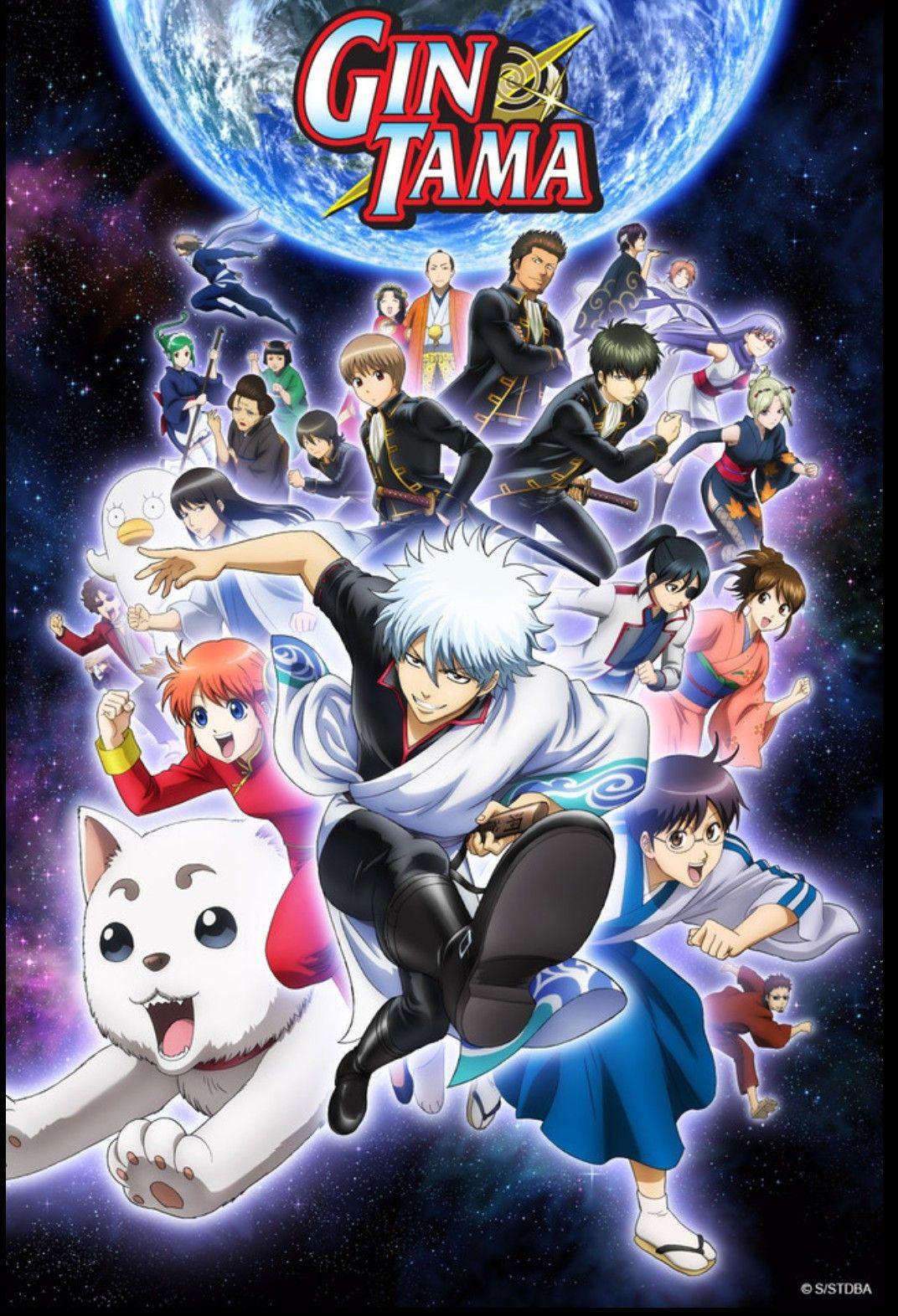 Pin by goymotto on gintama anime anime english dubbed