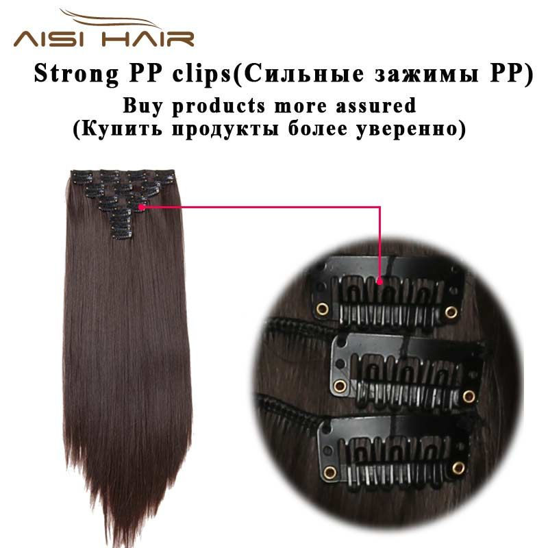 I S A Wig 22 Clips In Hair Extensions 24 160g Synthetic Long