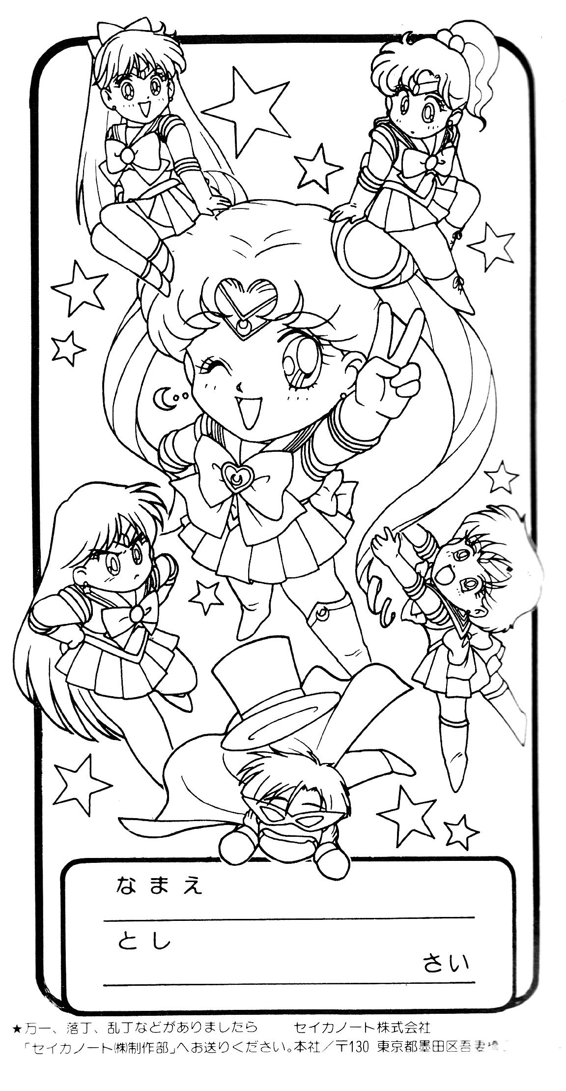 SD004 1152—2219 Coloring pages Pinterest