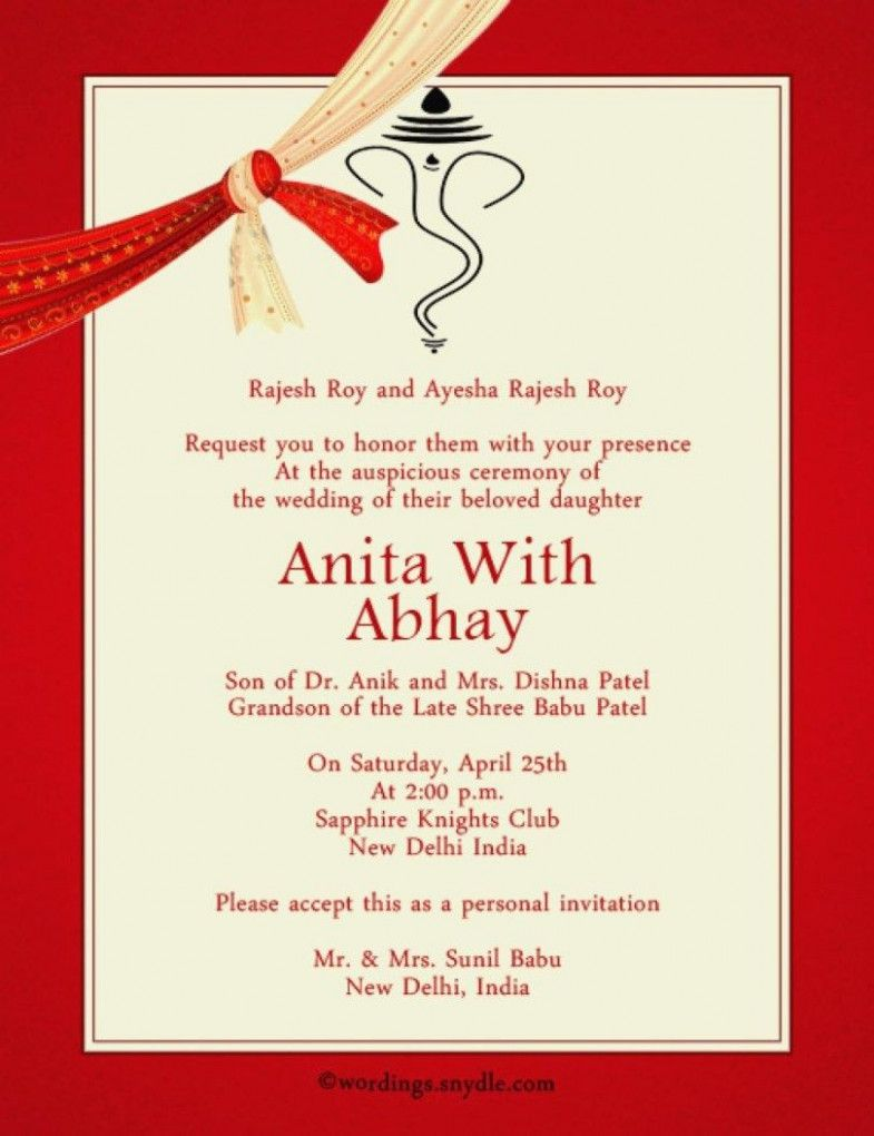 Marriage Personal Card Matter  Indian wedding invitation wording