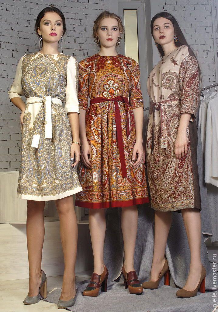 Платья из платка купить