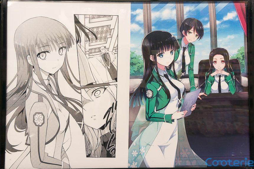 The Irregular At Magic High School Original Pictures Manga Ver