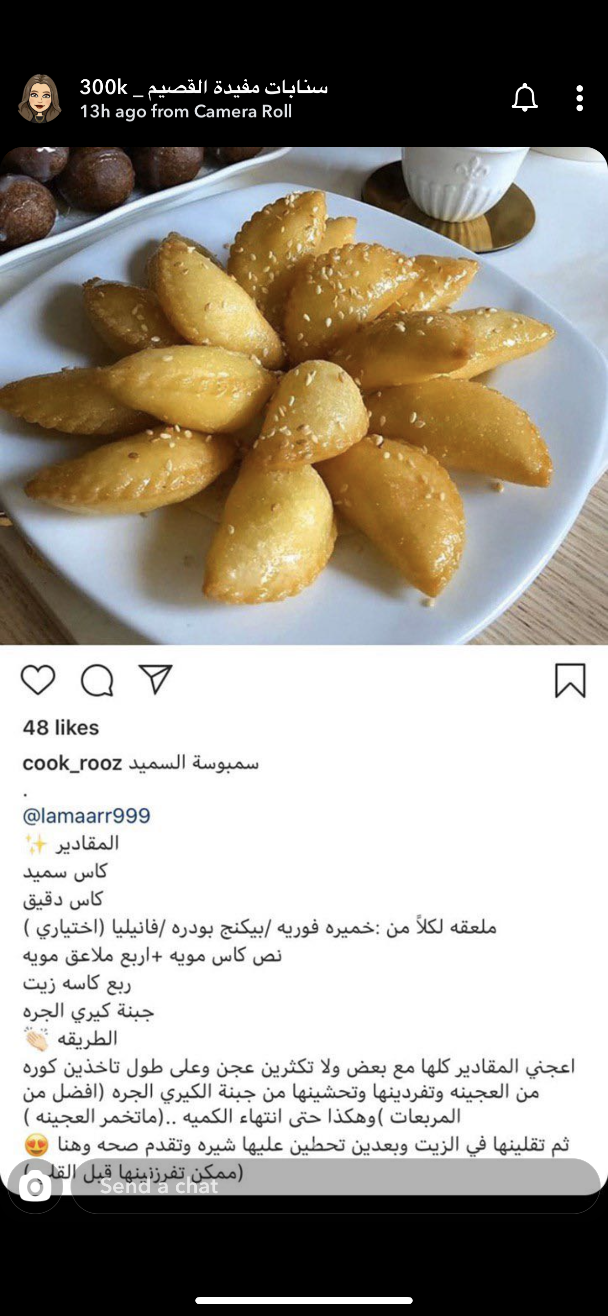 Pin By Douae Aya On Arabic Food In 2020 Food Recipies Cooking Food