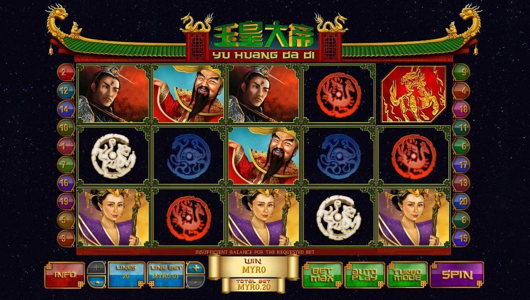 Lucky Emperor Flash Casino