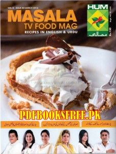 Masala tv food mag march 2016 pdf free download monthly masala tv masala tv food mag march 2016 pdf free download monthly masala tv food magazine march forumfinder Choice Image