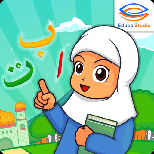 15 Gambar Kartun Anak Kecil Mengaji Privacygrade Download 50 Gambar Kartun Lucu Imut Dan Menggemaskan Terbaru Download Kart Kartun Gambar Kartun Gambar
