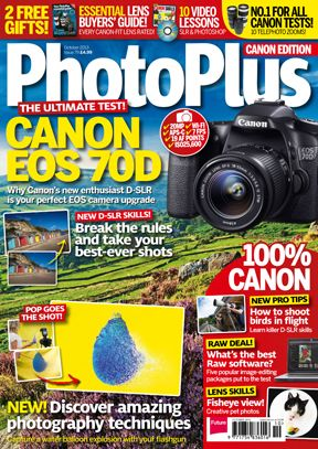 PhotoPlus Website