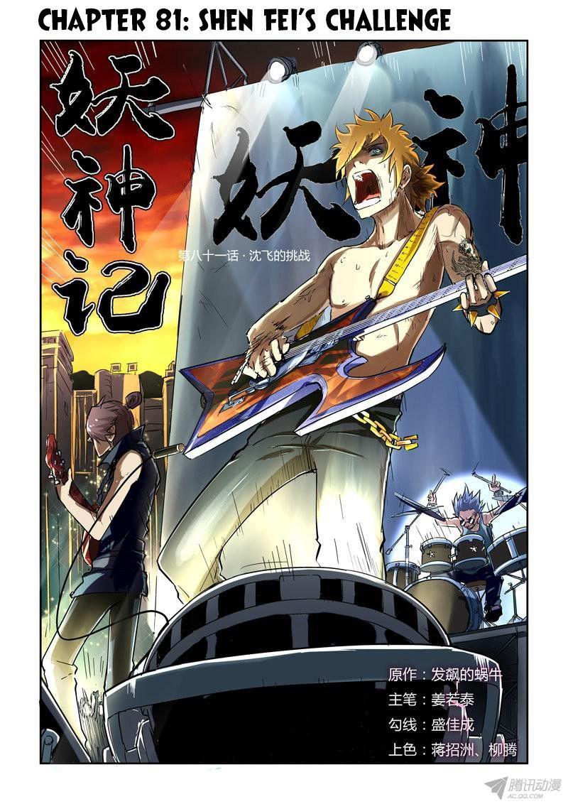 Nie li CultivatorturnedRockstar D I love anime