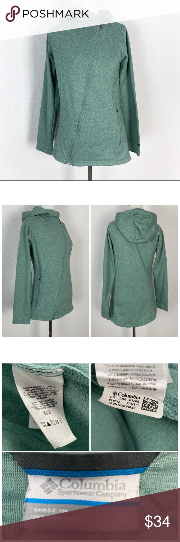 Columbia XS Asymmetrical Zip Hoodie Sweatshirt Columbia XS heathered green asymm…