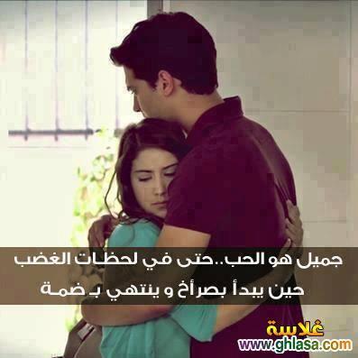 أجمل صور حب جديدة 2014 أروع صور حب رومنسية صورحب رومانسية رومنسية2014 Ghlasa1379281917592 Jpg Good Morning Arabic Dream Images Quotations