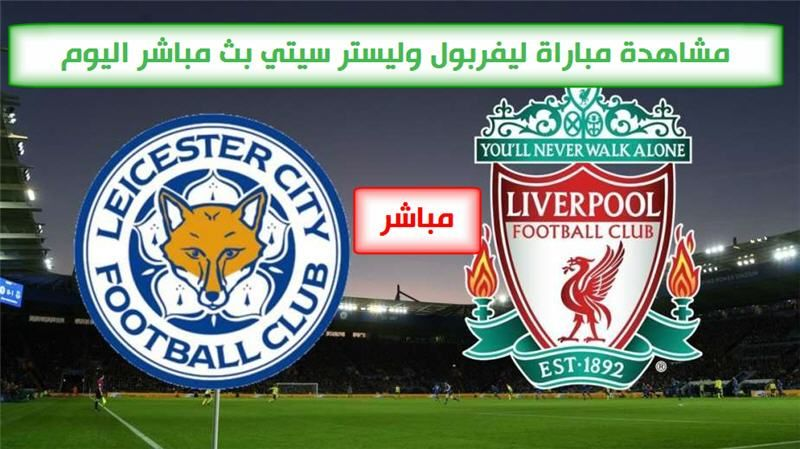 Pin By استعلام On استعلام You Ll Never Walk Alone Liverpool Football Club