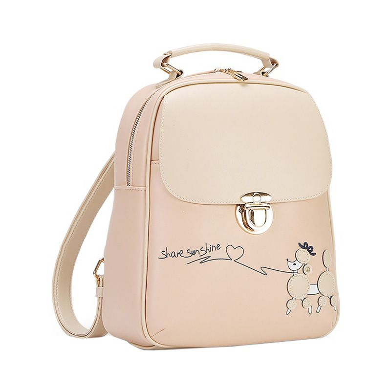 Students Backpack female School bag Kawaii PU leather Backpack For girls   Affiliate 5d87efdfb88b1