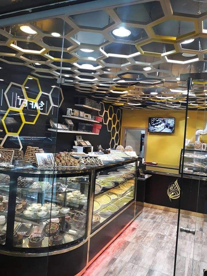 تنفيذ محل حلويات في اسطنبول باشاك شهير