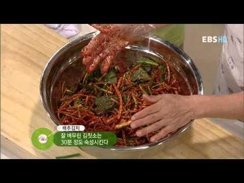 최고의 요리비결 - The best cooking secrets_20121126_김옥란_배추김치_#502