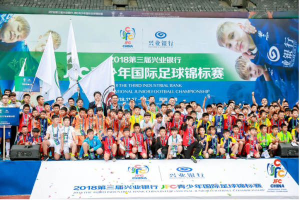 The Third Industrial Bank China International Junior Football Championship Officially Opened Theme Song Vehement Youth Set Off Theme Song Songs Online Journal