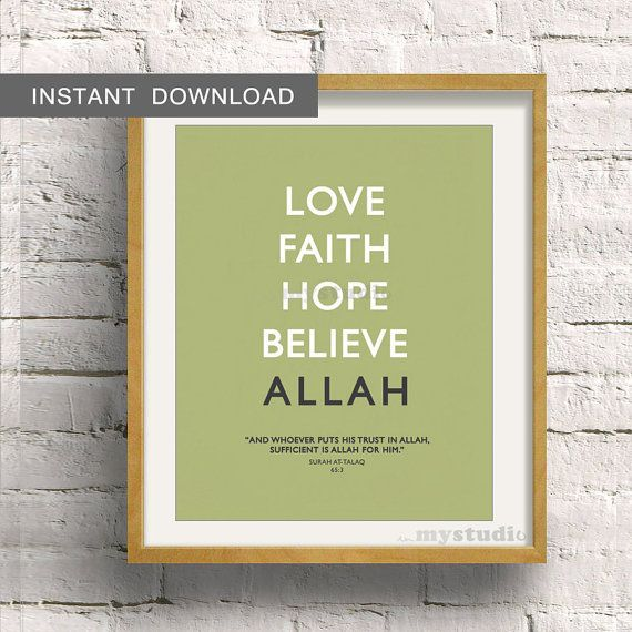 Instant Download Islamic Quranic Typography Modern by inmystudioo ...