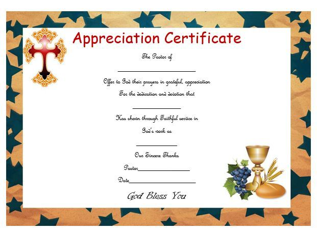 Pastor Appreciation Certificate Sample   Pastor Appreciation