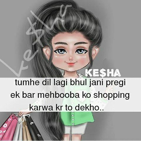 Hahahahaha Ho Sakta Hai Jokes Quotes Funny Words