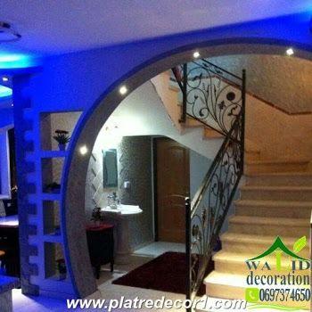 Platre maroc platre maroc pinterest arch bed room and ceilings - Decor platre maroc ...