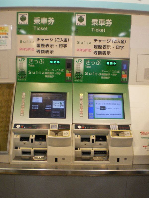 Guide to Using the Tokyo Yamanote Train