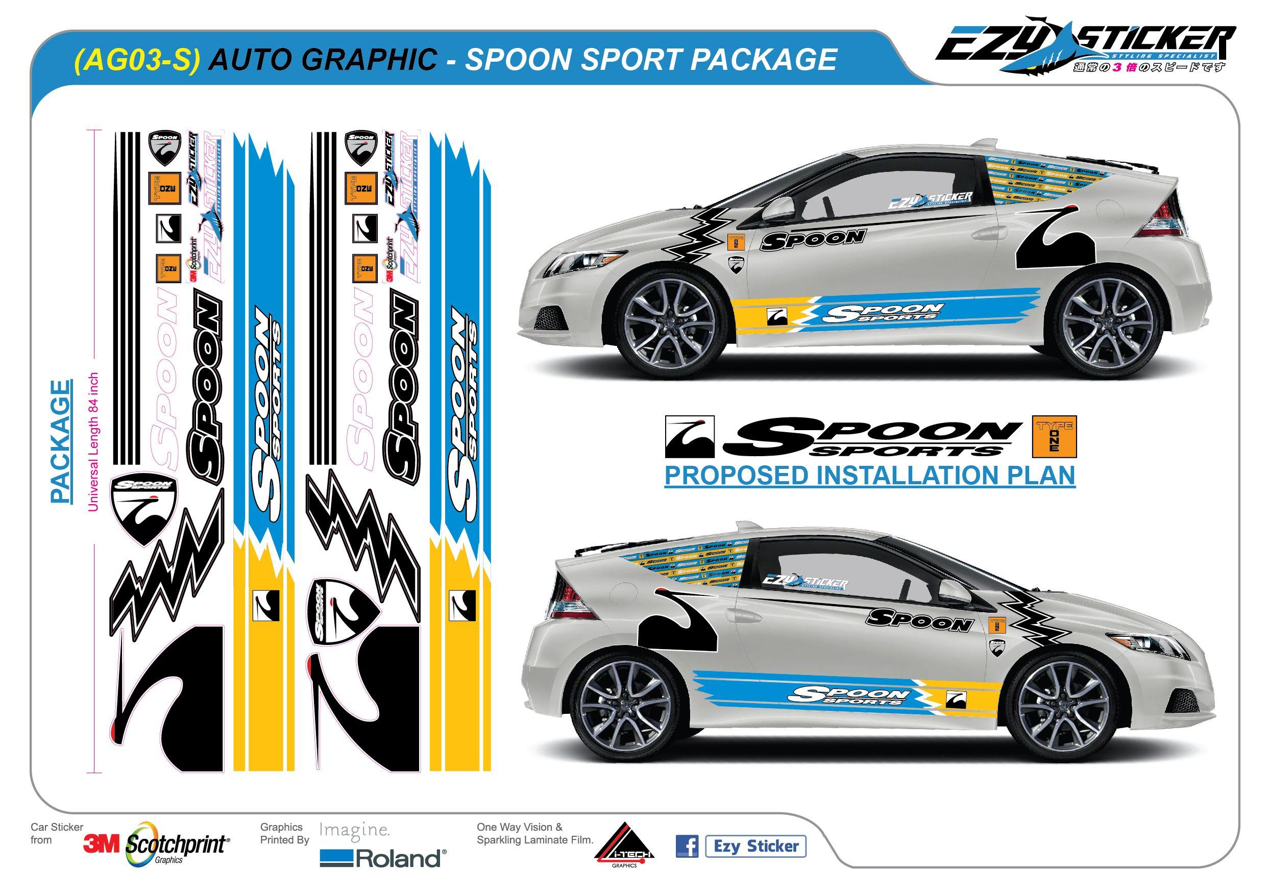 Design your car sticker - Graphic Design