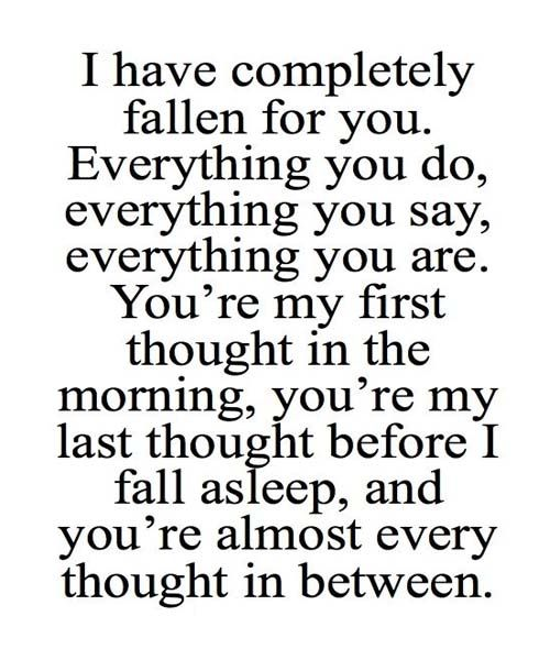 You\'re My Fist Thought in The Morning - Great Love Quote ...