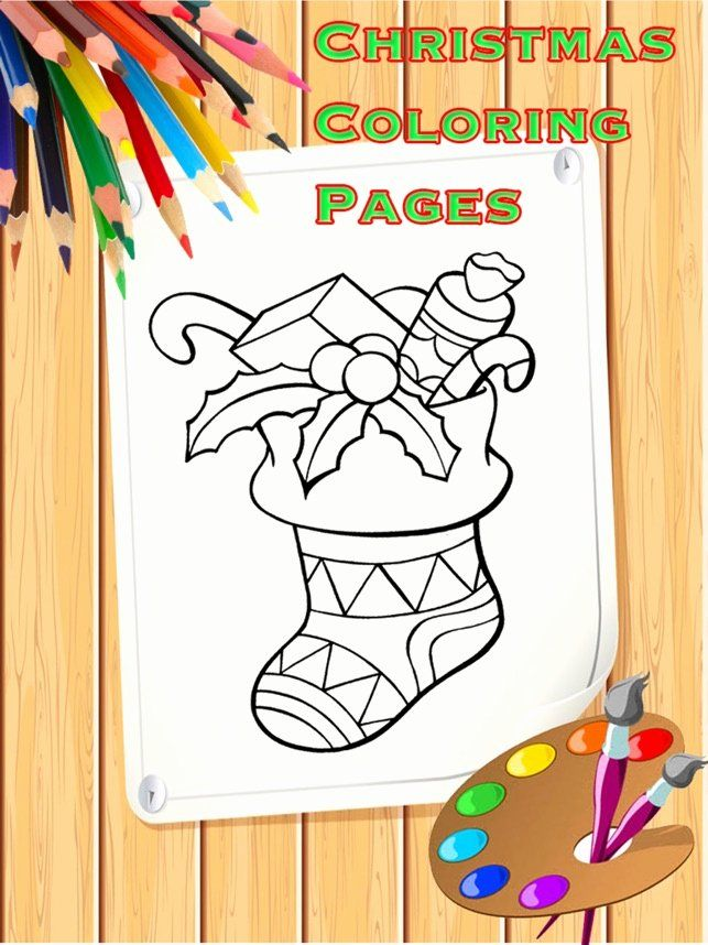 Christmas Colouring App Collection