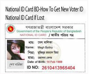 National Id Card BdHow To Get New VoterNational Id Card If Lost