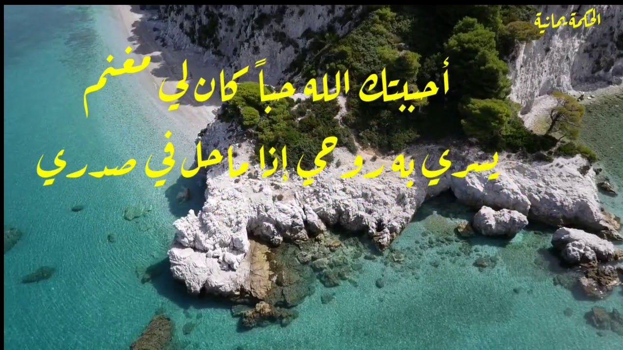 يارب أنظر إلينا وفرج همنا والغم من التراث الفني اليمني Art Lockscreen Lockscreen Screenshot