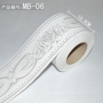 Online Shop 5Meters Bathroom of walls waterproof self adhesive